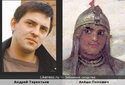 """Андрей Терентьев & Алёша Попович (картина Васнецова """"Три богатыря"""")"""