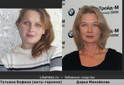 Мать-героиня из Красноярского края напомнила Дарью Михайлову