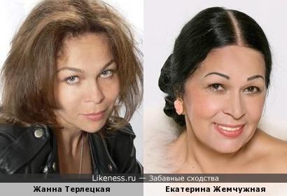 Актрисы Екатерина Жемчужная и Жанна Терлецкая похожи