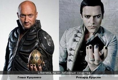 Гоша Куценко копирует Рихарда Круспе?