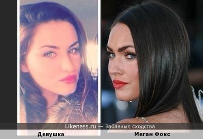 Девушка похожа на Меган Фокс