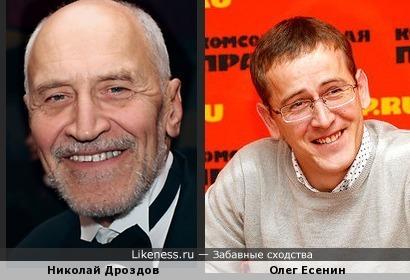 Николай Дроздов и Олег Есенин чем-то похожи