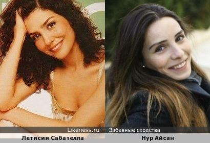 Летисия Сабателла и Нур Айсан похлжи