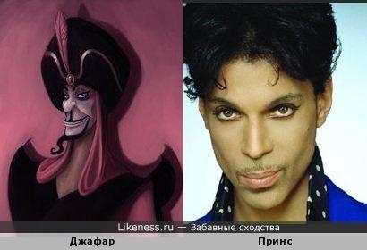 Принс и Джафар похожи