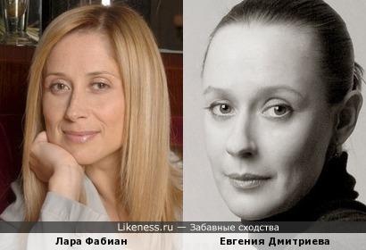 Лара Фабиан и Евгения Дмитриева похожи