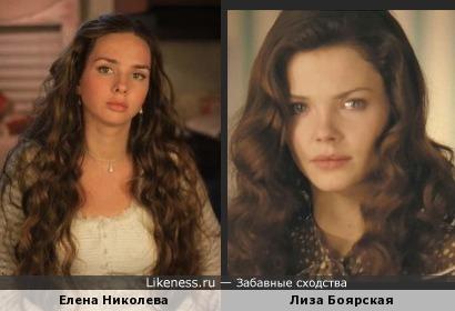 Елена Николаева и Елизавета Боярская