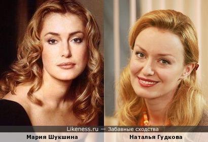 Мария Шукшина и Наталья Гудкова
