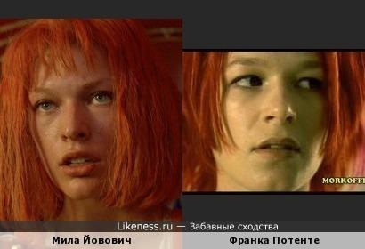 Мила Йовович похожа на Франку Потенте