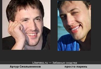Мой племянник похож на Артура Смольянинова
