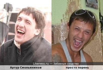 Артур Смольянинов похож на моего племянника