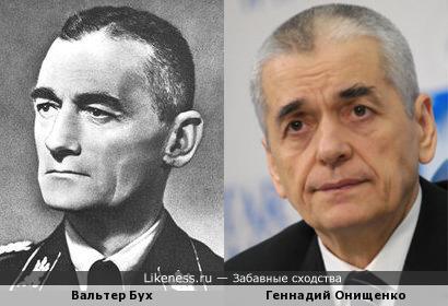 Обергруппенфюрер СС похож на главного врача России
