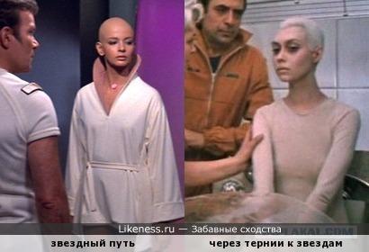Загадочные космические девушки