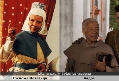 """Госпожа Метелица и падре из сериала """"Зорро"""