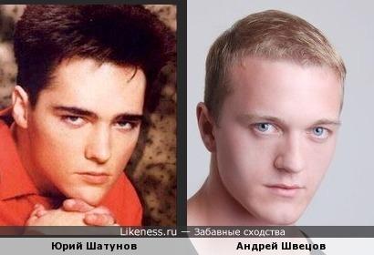 Андрей похож на Юрия