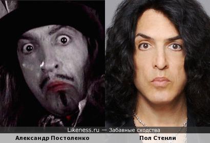 Александр Постоленко(маски) и Пол Стенли