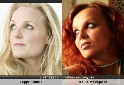 Блондинки vs рыжие: Керри Эллис и Маша Макарова