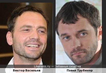 Резидент камеди Виктор Васильев похож на актёра Павла Трубинера