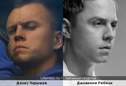 Футболист Денис Черышев похож на Рибизи из аватара - хоть кино снимай