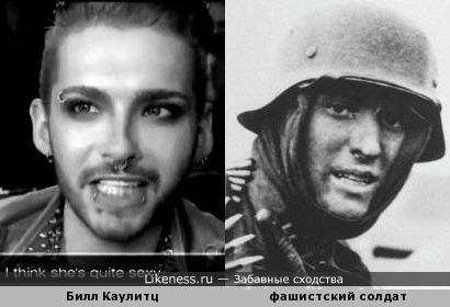 Билл Каулиц и фашистский солдат