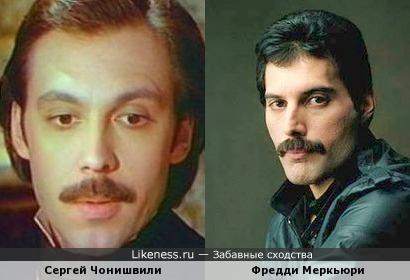 Сергей Чонишвили похож на Фредди Меркьюри