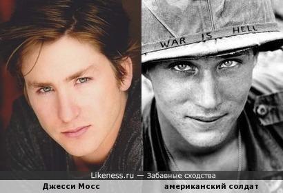 Джесси Мосс и американский солдат