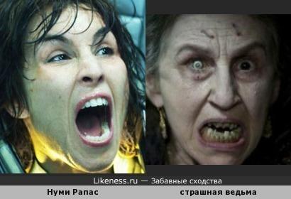 Нуми Рапас и страшная ведьма