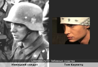 Дедушка Тома Каулитца попал в кадр?