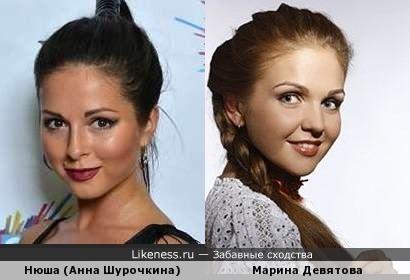 Нюша похожа на Марину Девятову