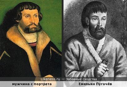 Мужчина с портрета Кранаха напоминает Пугачёва