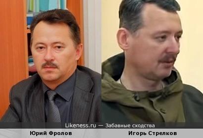 Юрий Фролов, председатель профсоюза АГАО похож на Стрелкова