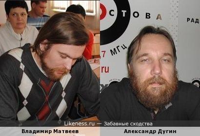 Владимир Матвеев напоминает Александра Дугина
