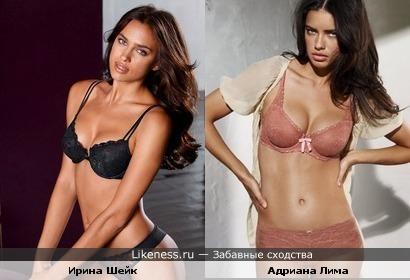 Ирина Шейк копия Лимы