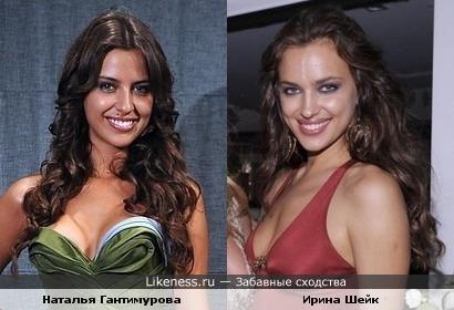 Мисс Россия похожа на Ирину Шейк
