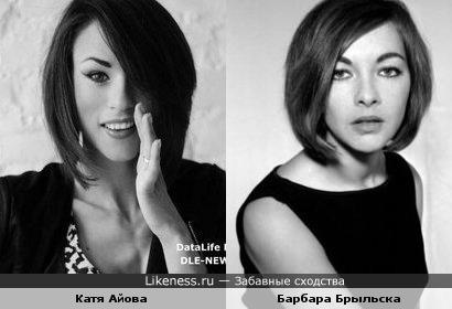 Катя Айова похожа на Барбару Брыльски в молодости