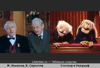 """Кадр из фильма """"Подмосковная элегия"""
