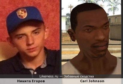 Никита Егоров похож на парня из GTA