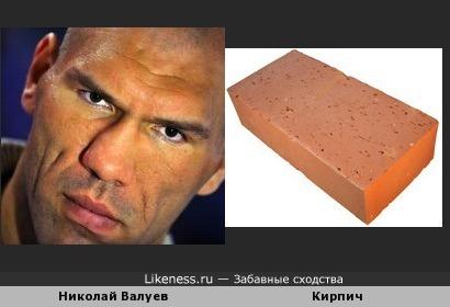 Николай Валуев похож на кирпич