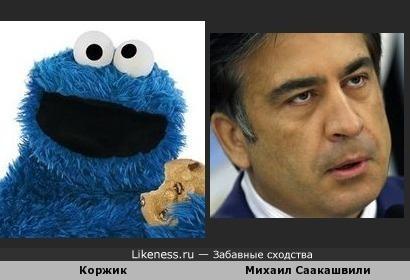 "Коржик из ""улицы сезам"