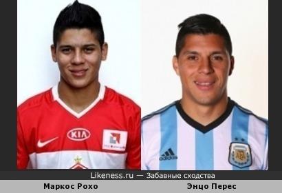 Маркос Рохо и Энцо Перес