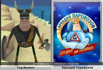 """NPC из мобильной игры """"Block Story"""