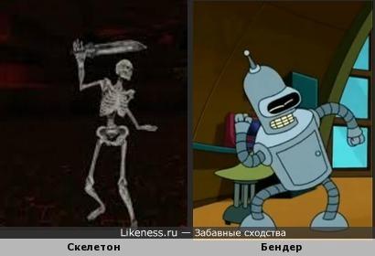 Робот и Скелет - танцоры-диско