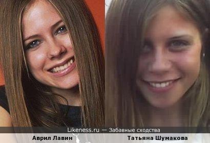 Татьяна Шумакова похожа на Аврил Лавин