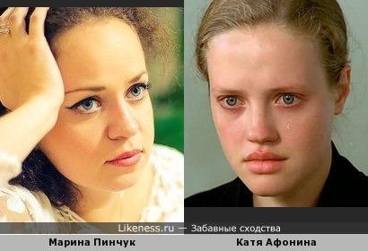 """Марина Пинчук, кажется немного похожа на Катю Афонину из к/ф """"Ворошиловского стрелка"""""""