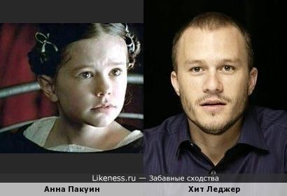 Анна Пакуин, словно дочь, похожа на Хита Леджера