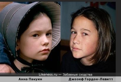 Анна Пакуин и Джозеф Гордон-Левитт в детстве похожи