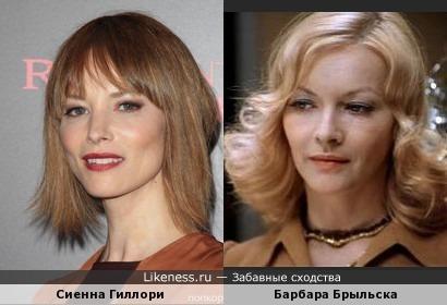 Сиенна Гиллори похожа на Барбару Брыльску в молодости