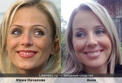 Анна похожа на Юлию Началову