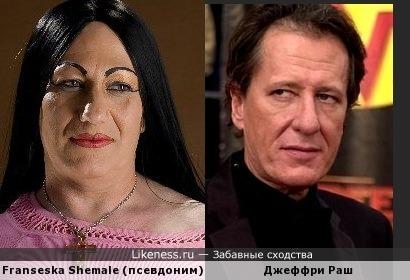 Франческа похож на Джеффри Раша в образе женщины