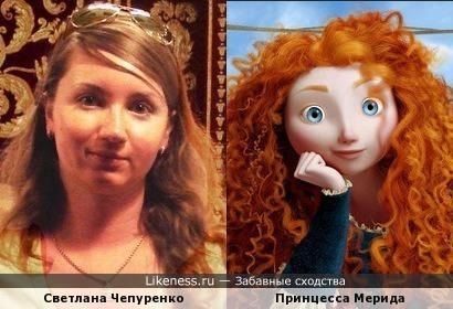 Принцесса Мерида всё-таки существует!))