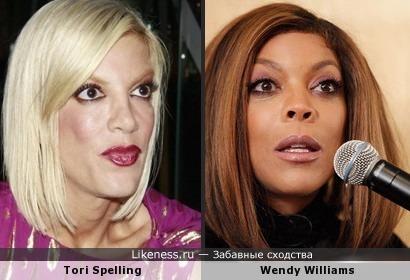 Тори Спеллинг и Венди Вильямс чем-то похожи